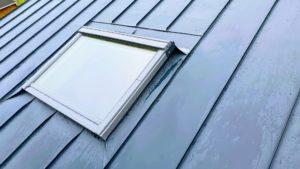 couverture-aluminium-quimper-3-300x169